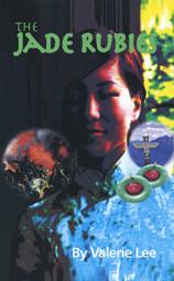 Jade Ruby - A Novel by Valerie Lee